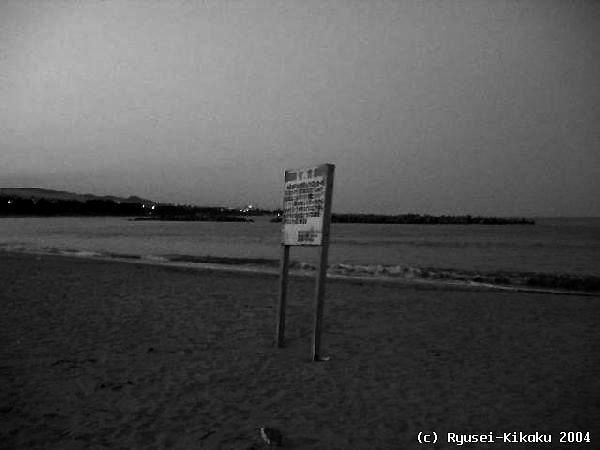 beach 0009